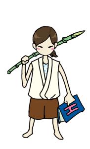hikojuro